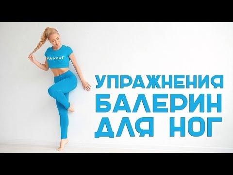 Упражнения для похудения живота, тела, ног, бедер и ягодиц