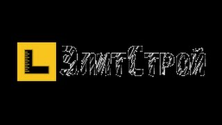 Строительство летнего кафе в Екатеринбурге ЭлитСтрой(Строительство летнего кафе в Екатеринбурге ЭлитСтрой http://remont-kvartir-96.ru/ +7 900 213 11 66 8 (343) 207 35 20 sk@fixek.ru Строите..., 2015-11-02T16:06:47.000Z)
