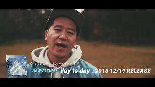 "43K&cheapsongs - NEW ALBUM ""day to day"" 2018/12/19 RELEASE【short trailer】"