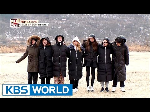 Girl group fit challenge (feat.comedian Heo Kyung-hwan) [Sister