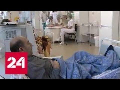 В Находке открылся современный амбулаторный диализный центр - Россия 24