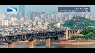 Introducing Hubei and Wuhan