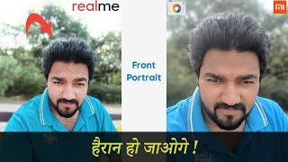Mi A1 GCam Vs Realme 1 Camera Comparison | हिंदी