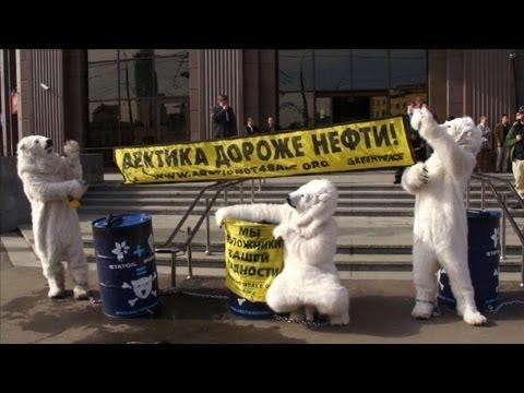 Greenpeace 'polar bears' protest Arctic oil