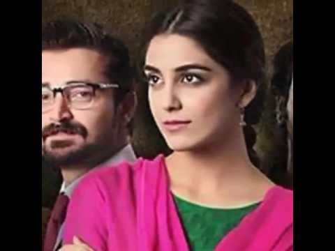 Man Mayal (Poetry Ringtone 2017)