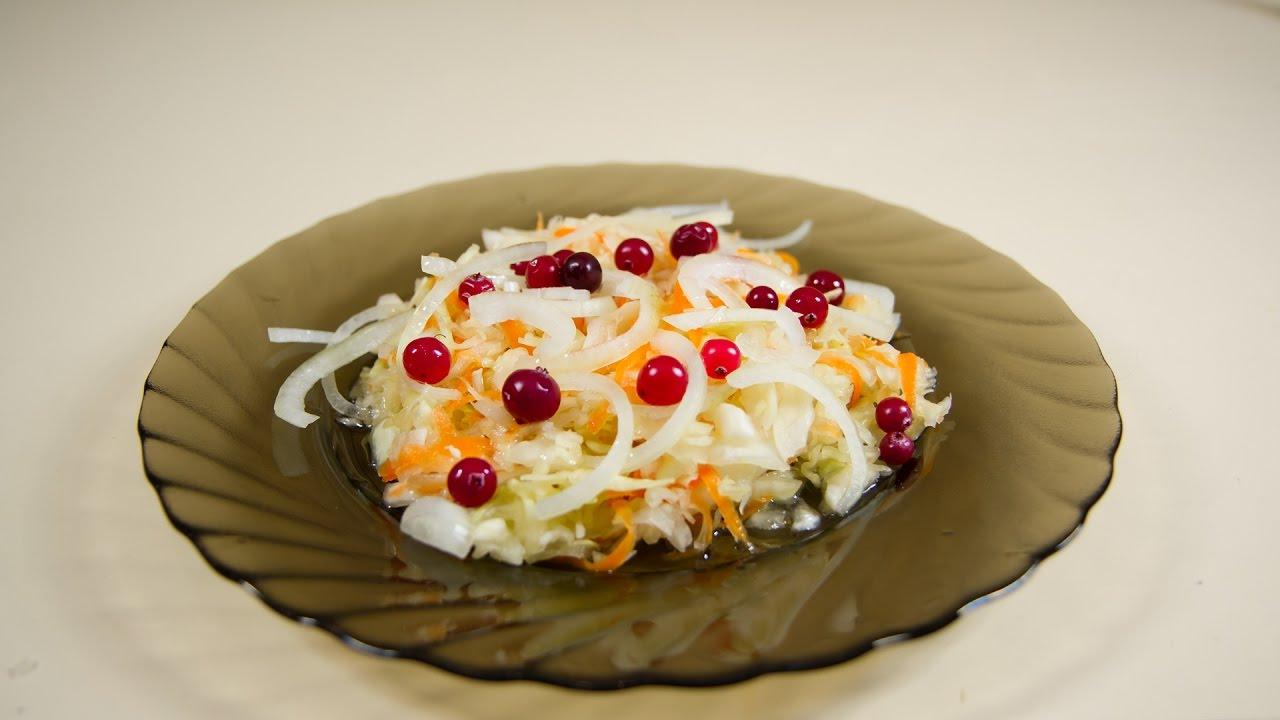 рецепт квашеной капусты на зиму с клюквой