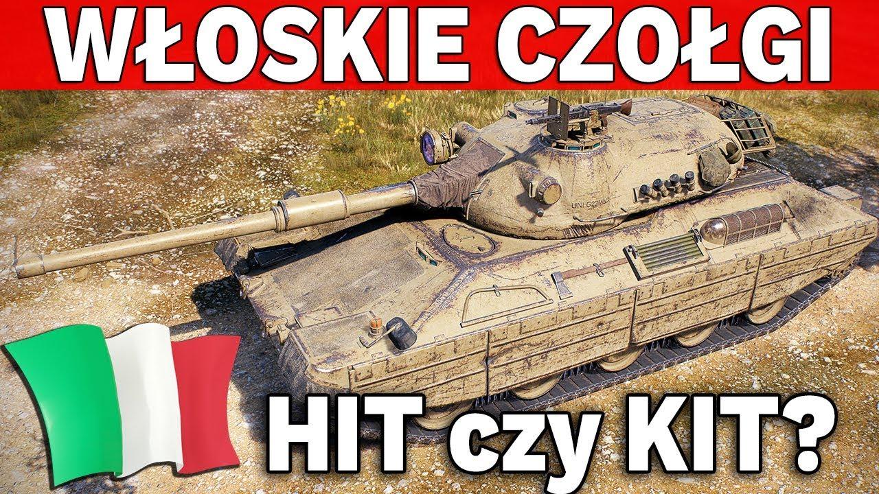 WŁOSKIE CZOŁGI BĘDĄ OP? – World of Tanks