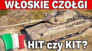 WŁOSKIE CZOŁGI BĘDĄ OP? - World of Tanks