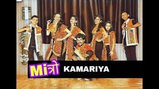 Kamariya//Mitron//Darshan Raval//DJ Chetas//Dance Choreography