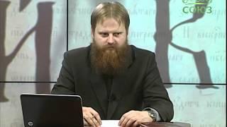 175 - Буква в духе. Интонация чтения Евангелия. Часть 1(См. также православное видео на портале