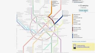 видео Яндекс метро - скачать для андроид бесплатно