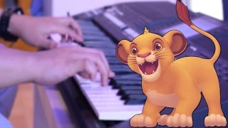 عزف مقدمة سيمبا - Simba arabic opening