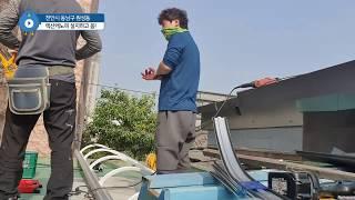 직장인브이로그/천안동남구원성동렉산캐노피시공후기/피아노열…