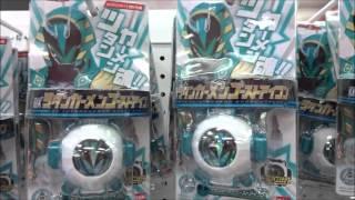 仮面ライダーゴースト DXツタンカーメンゴーストアイコン 2015 11 7 西...