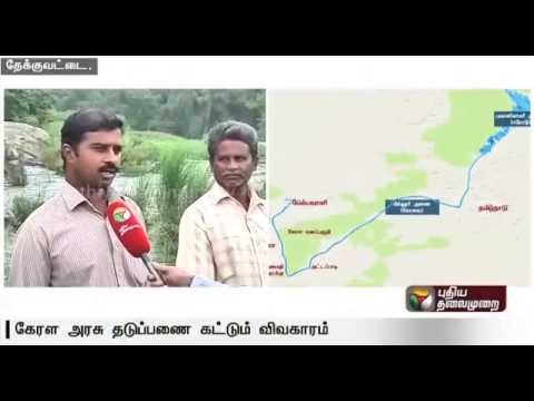 Possibility of Check Dam construction in Bhavani River: Kerala