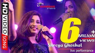 Shreya Ghoshal LIVE | Beautiful Old melody Songs |  Piyu Bole LIVE Concert || Shreya Ghoshal