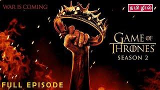 Game of Thrones | Season 2 | Review | Full Video - தமிழ் விளக்கம்