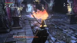 Bloodborne Keeper of the Old Lords easiest tactic defiled chalice