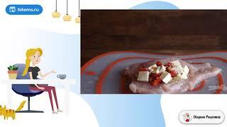 Мясной рулет с овощами и сыром Очень вкусный рецепт