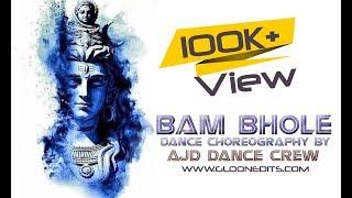 BAM BHOLE | DANCE CHOREOGRAPHY BY AJD DANCE CREW |