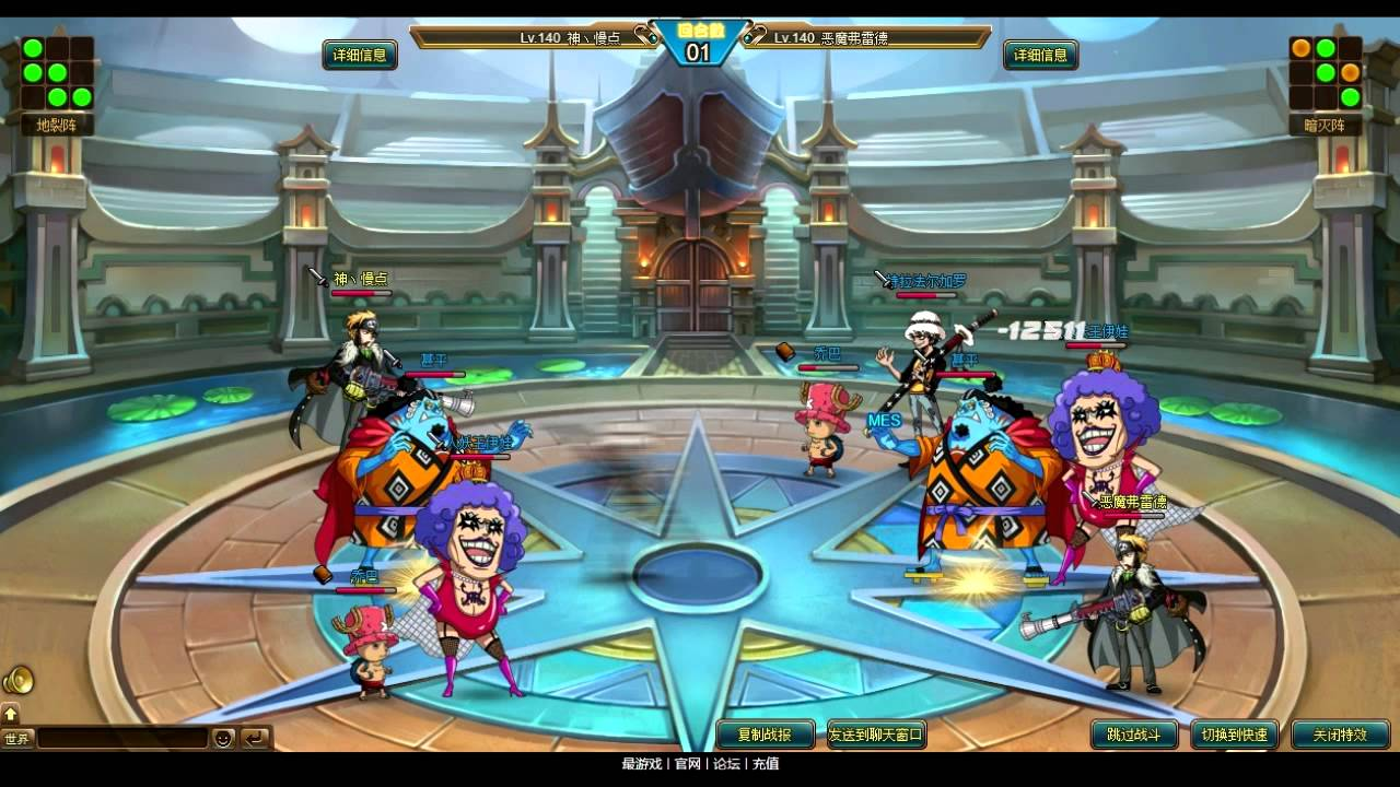 Best high level crew for anime pirates pirate king online youtube