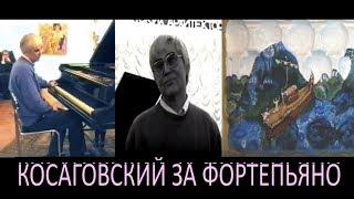 КОСАГОВСКИЙ ЗА РОЯЛЕМ * Film Muzeum Rondizm TV * ТВ Музей Рондизма