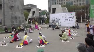 2018 건국 100년 기념 나라풍물굿