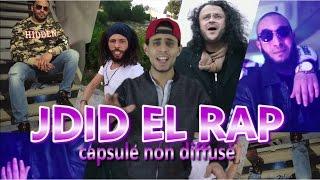 vuclip SALEM MR - JDID EL RAP TUNISIEN 2017 🔥 (BALTI , KAFON , GGA , AKREM MAG) 🔥 (capsule non diffusée)
