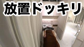 美容室で「動かないでください」と言われて店から誰もいなくなったらwwwww thumbnail