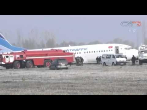 Жёсткая посадка самолета в Оше: оторванное крыло, семеро пострадавших и 25 лет авиалайнеру