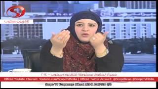 سكوب - برنامج مع التقدير | د. خضر البارون - المحامية / بشاير حبيب جعفر ( الجزء الثاني ) 24-12-2014