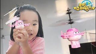 [날으는 슈퍼윙스 아리!]출동 슈퍼윙스 미니변신 장난감 Super Wings Toy  리틀조이