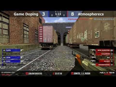 PUBLIC EXTREME MASTERS - Grand Final: Atmospherecs vs Game Doping (de train)