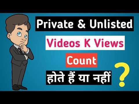 Private & Unlisted Videos Views Count Or Not   Private & Unlisted Videos Views Kaha Gaya   Mr Arun