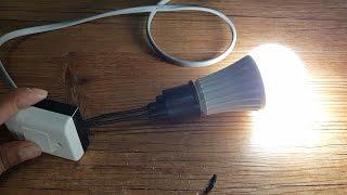 LED 전등 만들기 (전구소켓 + 스위치 + 전원플러그…
