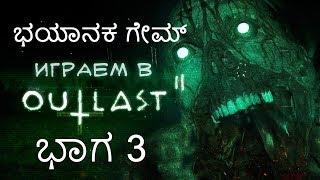 ಇವತ್ತು ಫುಲ್ ಖುಷಿ ಯಾಕೆ ಅಂತ ಕೇಳಿ !  | Pubg Kannada Live Stream  |  Noob gameplay |19/12/2018