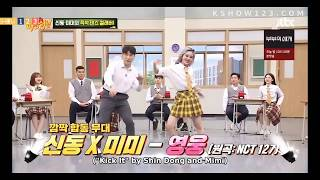 04/25/20 OH MY GIRL MIMI and SUPER JUNIOR SHINDONG cover to NCT127 'Kick It' @KnowingBros Ep. 227