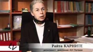 Прибалтика. История одной оккупации