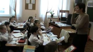 Фрагмент урока литературного чтения уч. Симонова Н Ю