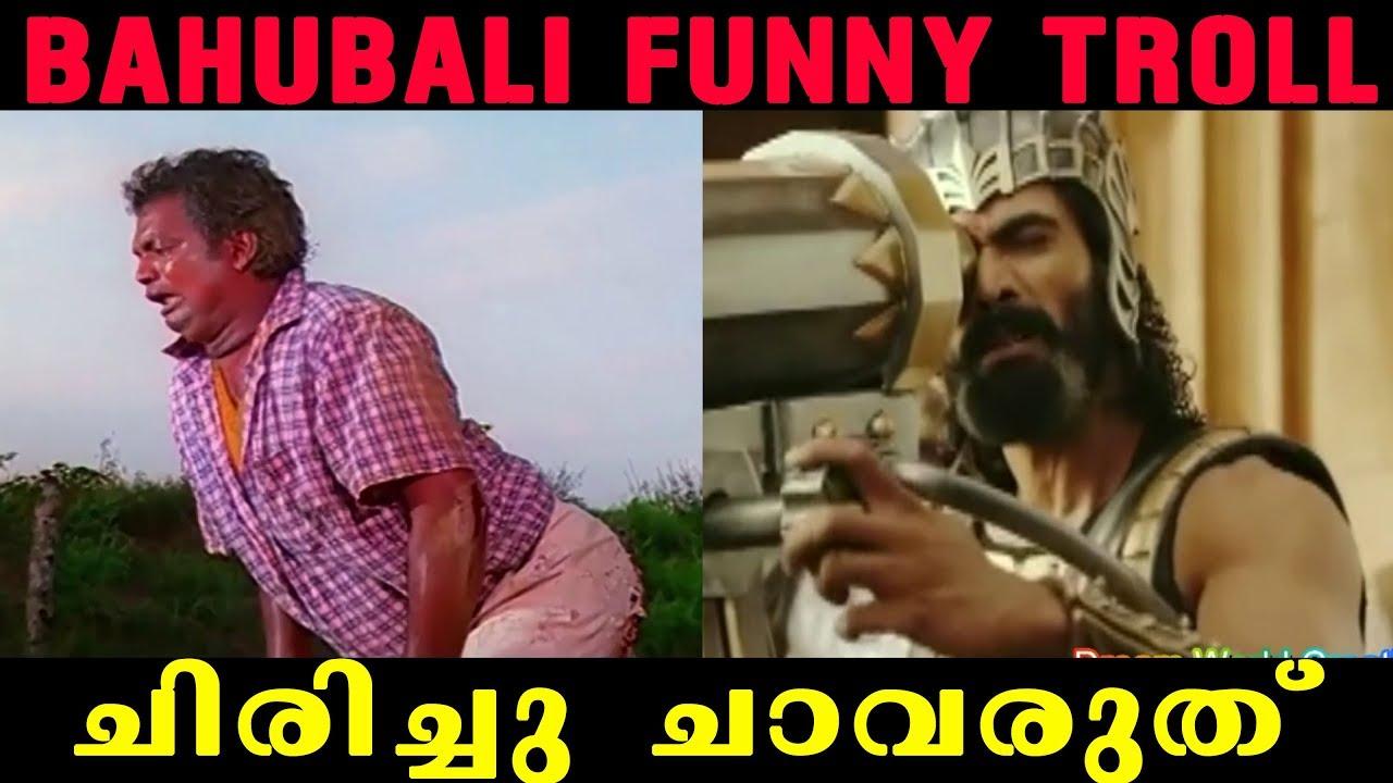 Download Bahubali funny troll mix    bahubali spoof