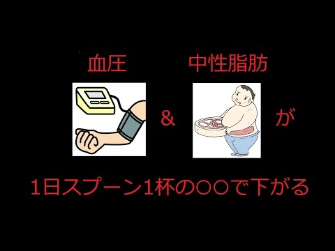 体重減らすには食事とお酢のセット!