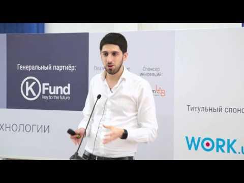 """Bitcoin и Blockchain. Почему они интересны """"ПриватБанку"""" и Мировой экономике. Олег Кудренко"""