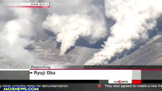 BREAKING! Japanese Volcano Erupts Spewing Ash And Rock!