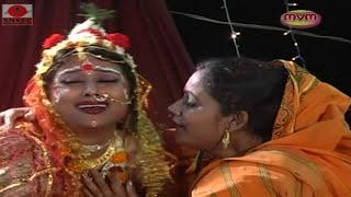 Purulia Video Song 2017 With Dialogue - Bidai Gaan   Purulia Song Album - Purulia Hit Songs