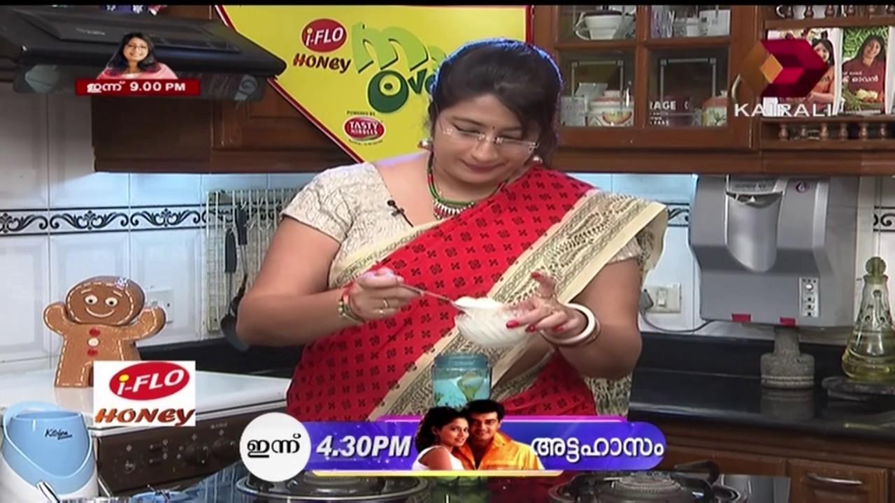 Magic Oven Mango Cream 19th March 2017 Youtube