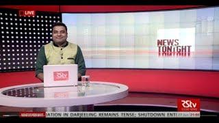 English News Bulletin – June 27, 2017 (9 pm)