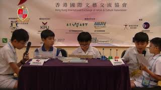 Publication Date: 2018-06-21 | Video Title: 德信學校