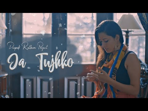 Ja Tujhko | Deepak Rathore Project | Kagaz...