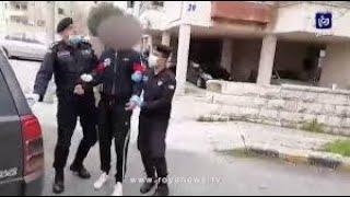 بعد حظر التجوال في الاردن شغب زعران يعترضون عالشرطه بالحجاره والشتم
