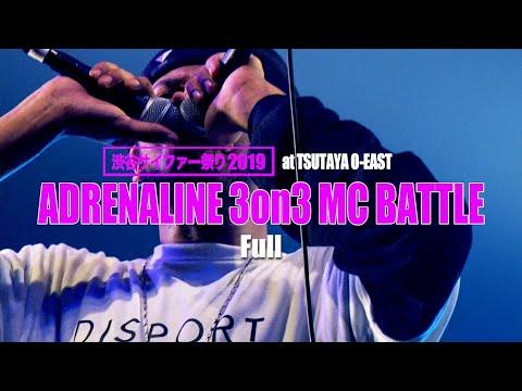 ADRENALINE 3on3 MC BATTLE Full ver. 2019